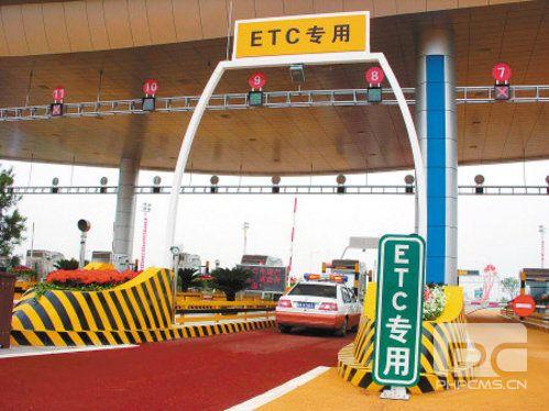29省份年内实现ETC基本联网 将推出相应客户端应用