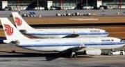 国航(中国国际航空)