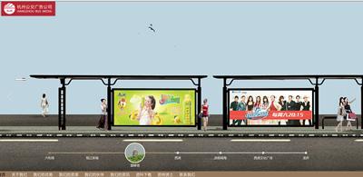 杭州公交广告公司