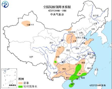 江南华南等地将有强气流大风 局部地区将有冰雹和雷暴大风