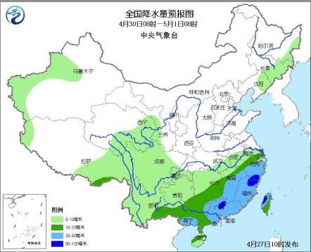 五一小长假前后东北地区气温上升 江南华南降雨较多