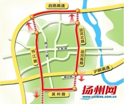 2015年 扬州市主城将形成新外环 启扬高速有望增运河北路互通