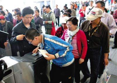 北京公交地铁票将按里程收费 增加通勤票价优惠