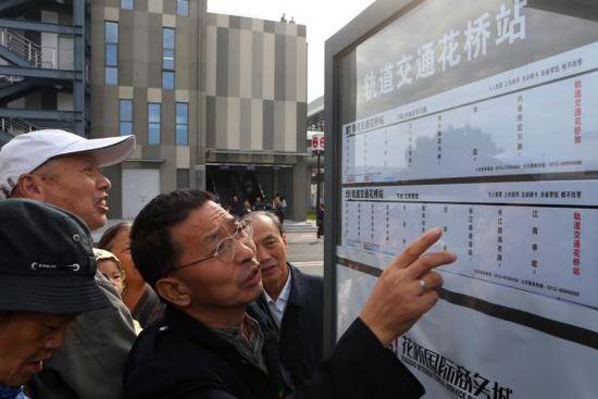 """地铁到家""""最后一公里""""仍靠走,不足三成上海"""