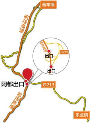 云南曲靖:近日昭待高速阿都一桥梁暂停使用 工期约为一个月