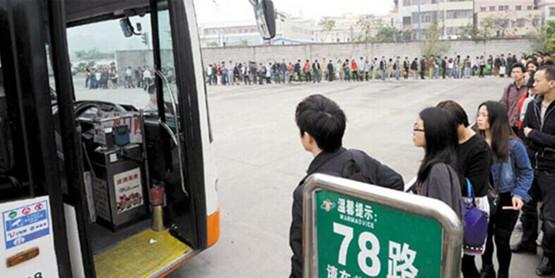 广州一公交站排队百米等车上公交 无人插队