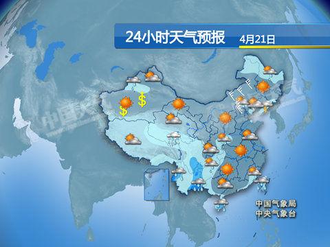 北方部分地区升温冲至30℃ 西南则降温多阴雨
