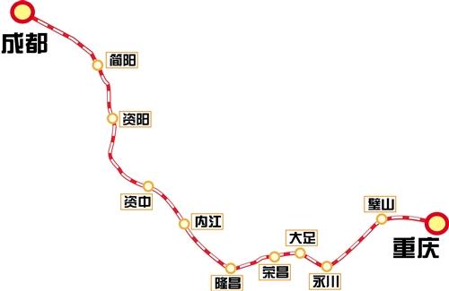 成渝客运专线等三条铁路将在今年通车运营