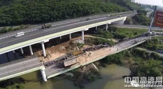 今晨3时粤赣高速匝道突然断裂 造成多车坠落 一死多伤