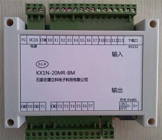 批发宜阳县塑料机械用PLC,PLC厂家直销价格优惠