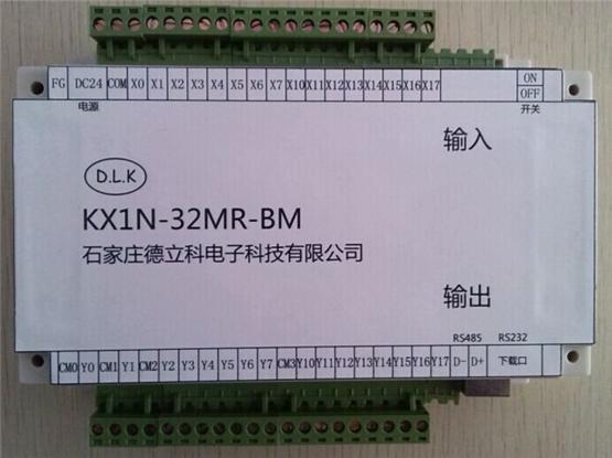 销售南宁纺织机械用PLC设备,南宁国产PLC厂家