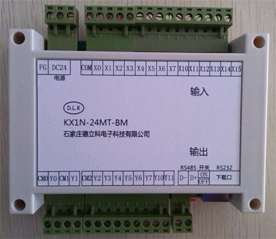 供应广元印刷机械用PLC,广元设备自动化测控PLC